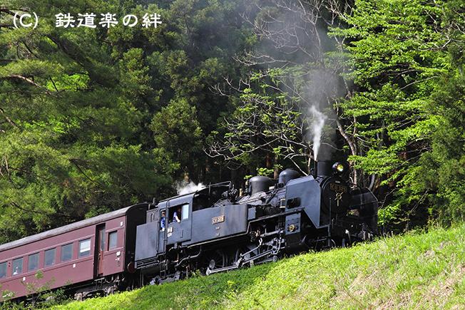 20110519会津水沼