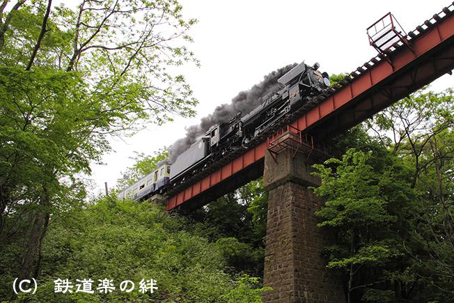 20110521荻野