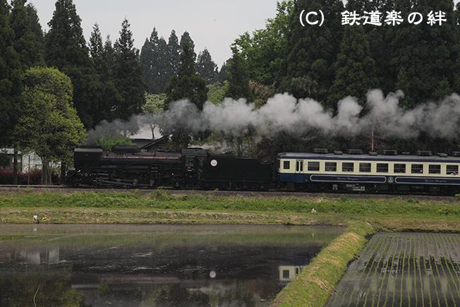 20110521野沢5D2