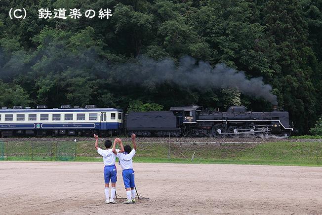 20110709野沢5D2