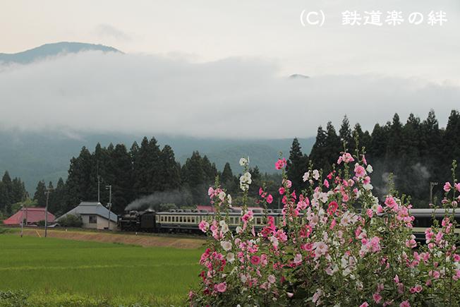 20110709日出谷01