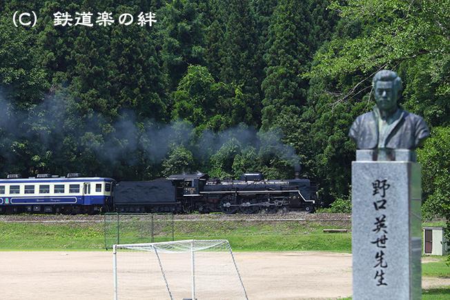 20110710野沢5D2