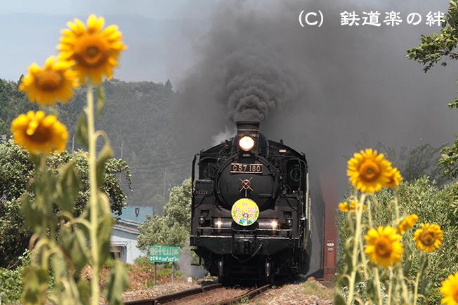 20110723新関01