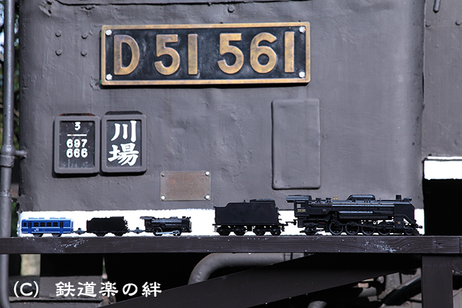 20110806川場045D2