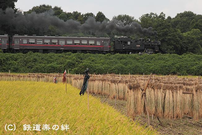 20110910折本