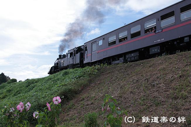 20110917茂木5D2