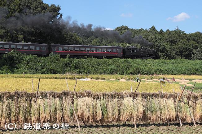 20110918折本