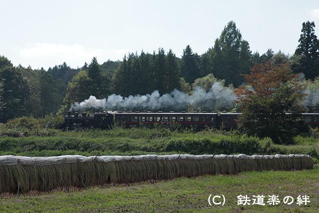 20110928市塙5D2