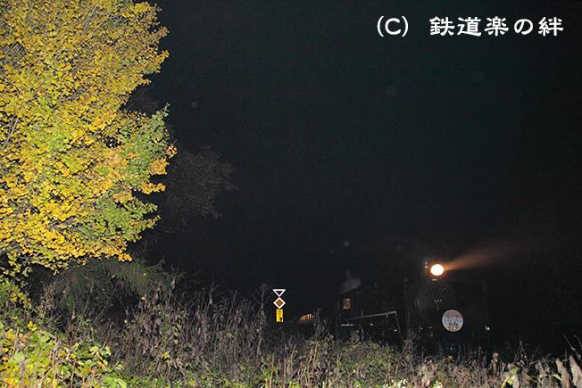 20111103鹿瀬025D2
