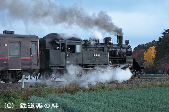 20111120北真岡035D2