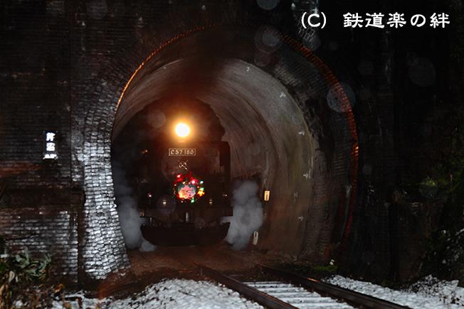 20111211野沢5D2