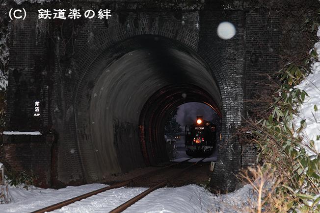 20111217野沢045D2
