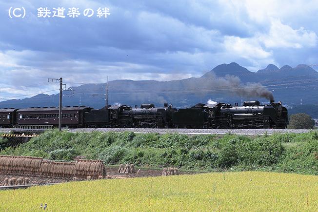 20110923敷島5D2
