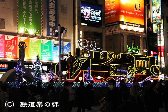 20111213新橋015D2