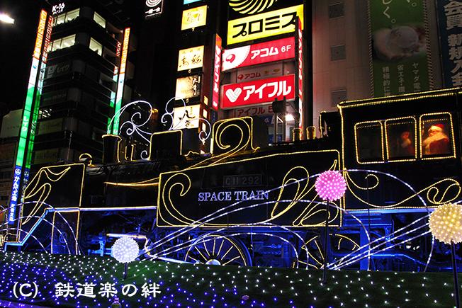 20111213新橋025D2