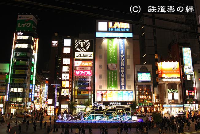 20111213新橋075D2