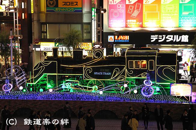 20111213新橋085D2