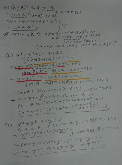 4step1-42.jpg