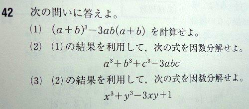 4step1.jpg