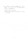 keio_keizai_sugaku_01_06.jpg
