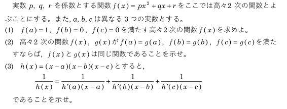 mathstart.jpg