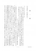 t01-31p_01.jpg