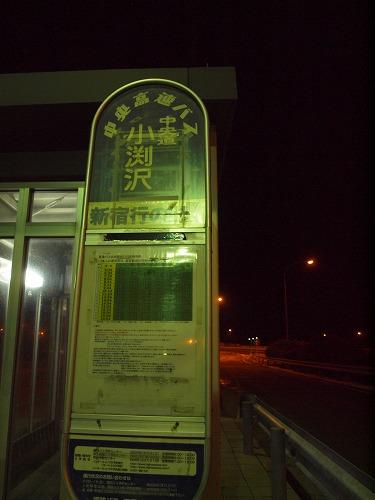 PC302699.jpg