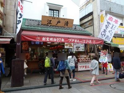 2016年3月肉まんのお店