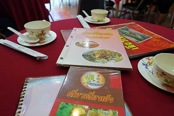 LIEO LIENG SENG_bangkok07