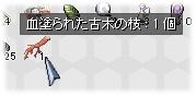 2016033102.jpg