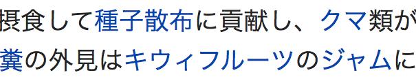 スクリーンショット(2016-01-21 8.09.47)_2_2_2