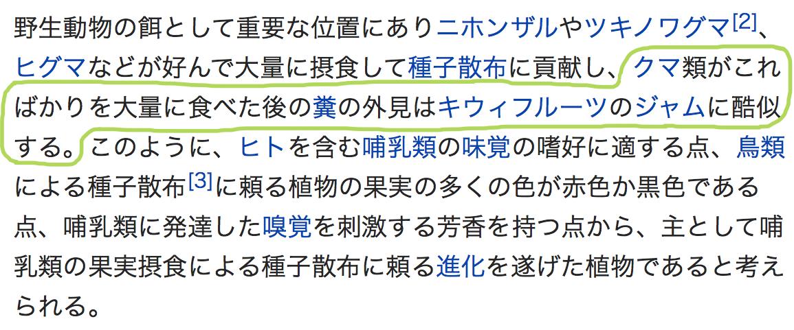 スクリーンショット(2016-01-21 8.09.47)_2