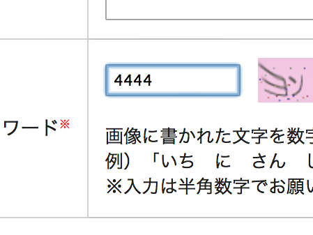 スクリーンショット(2016-01-22 6.23.35)_2