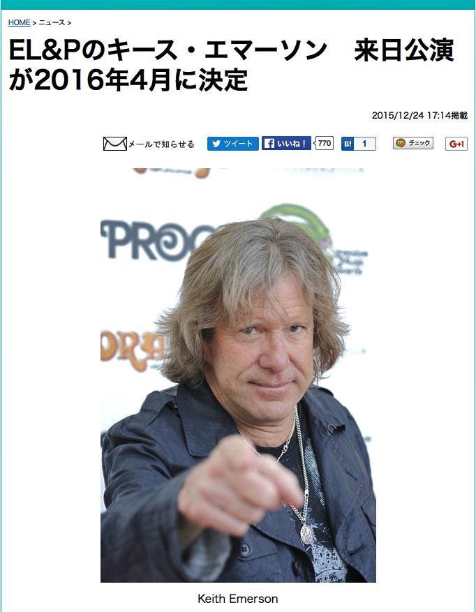 スクリーンショット(2016-03-20 15.49