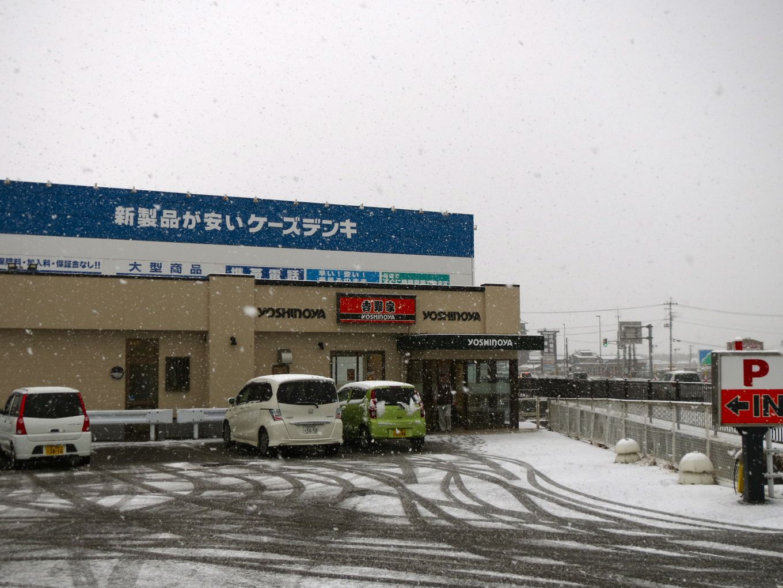IMG_5711.jpg