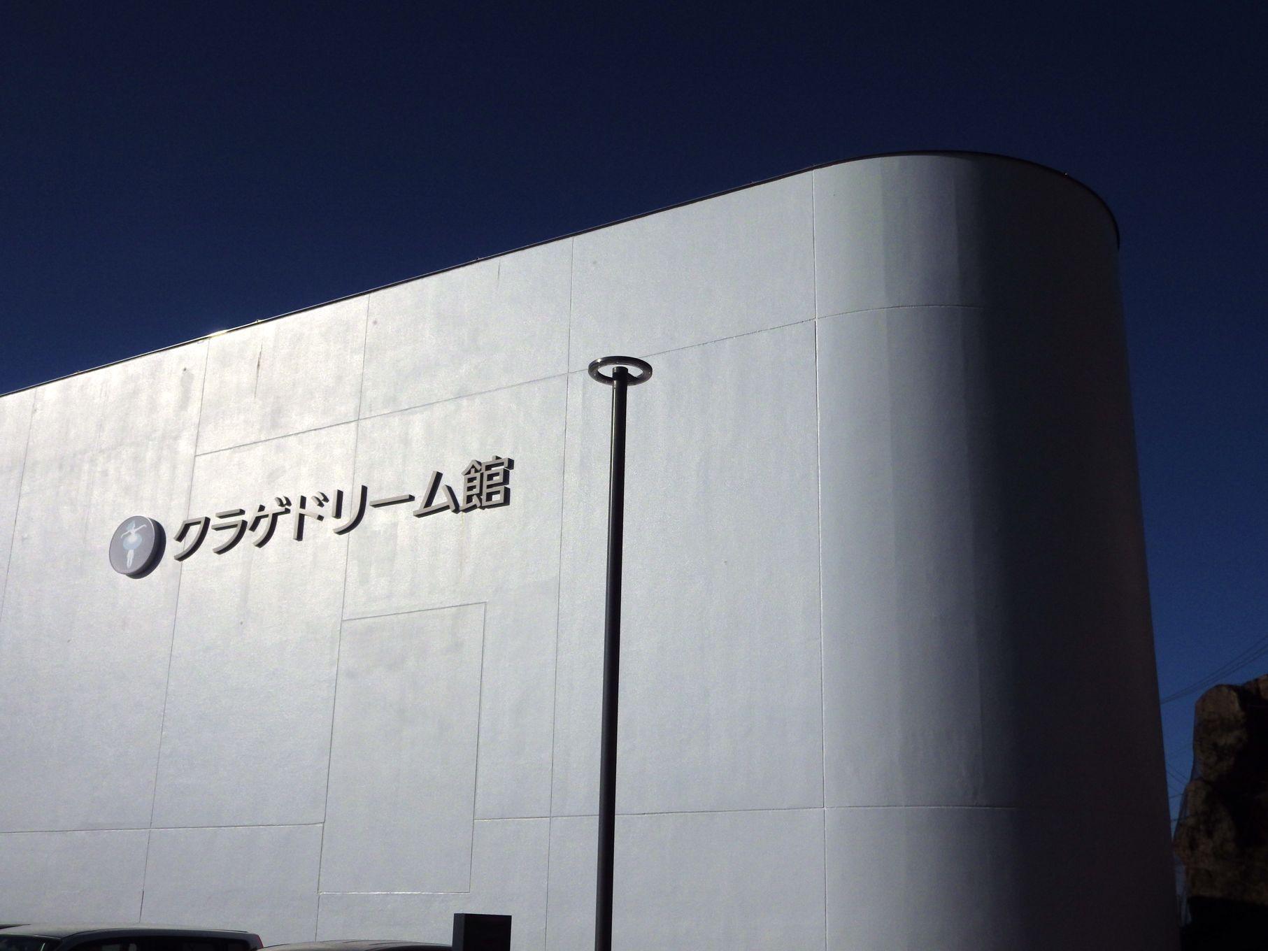 USER4666.jpg