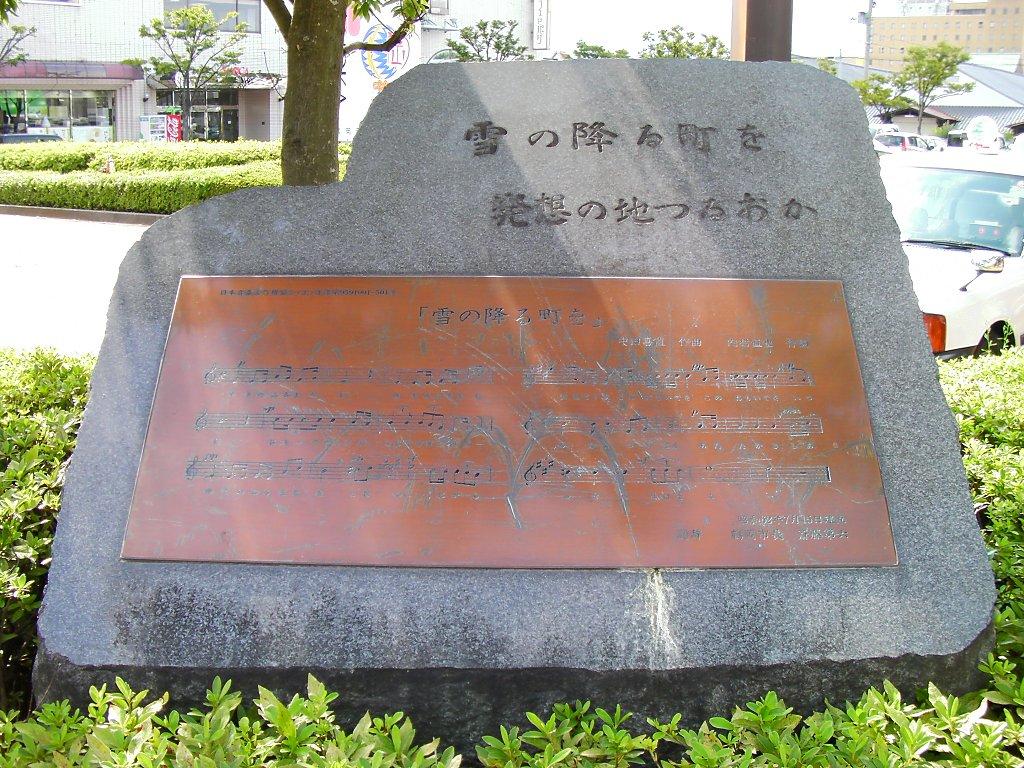 tsuruoka2.jpg