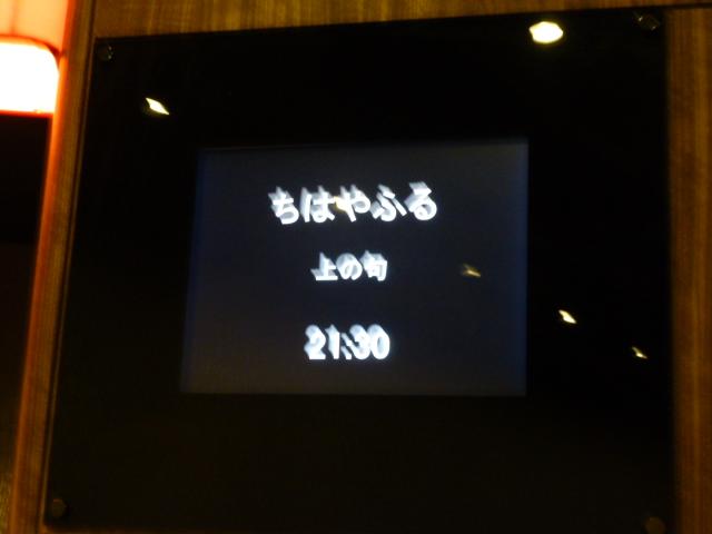 P1150058.jpg