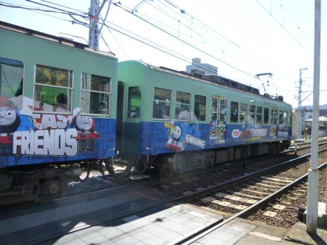 P1150071.jpg