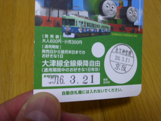 P1150294.jpg