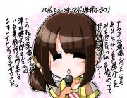 160304michakoshi.jpg