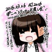 20160326poko.jpg