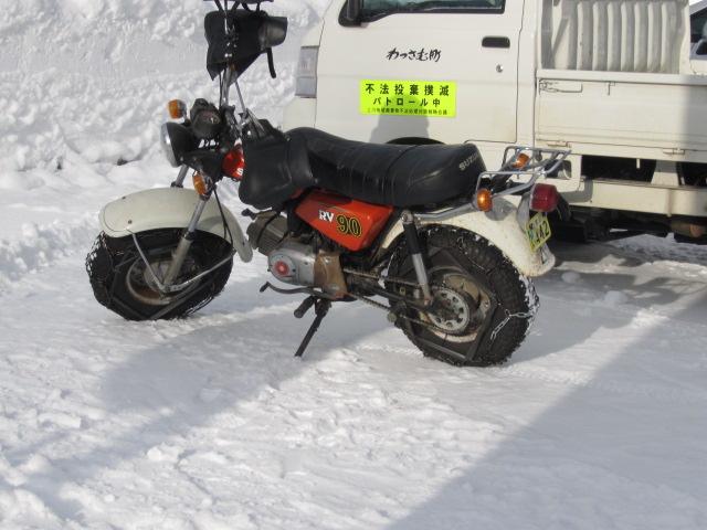 極寒フェス準備 004