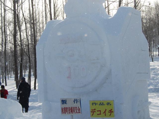 極寒フェス 004