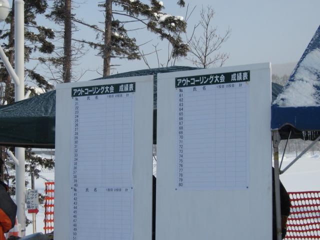 極寒フェス 006