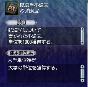 010316 214855