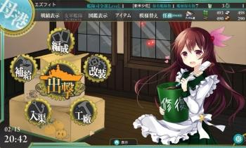 kisaragi_20160216000329639.jpg
