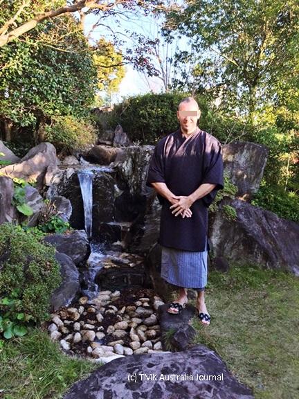 Onsen water fall