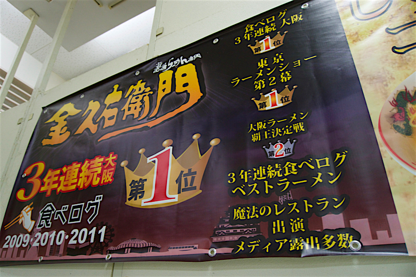 金久右衛門@FKDインターパーク店催事場 お知らせ?