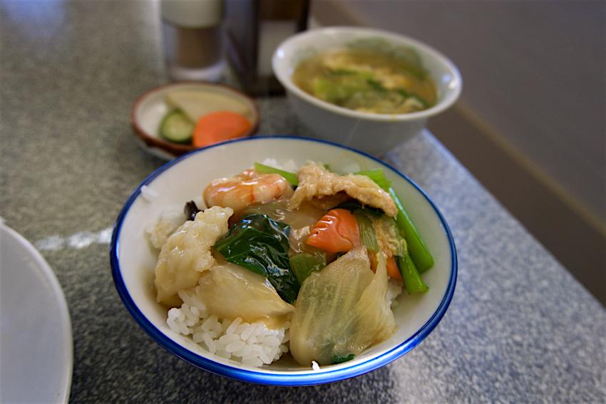 中華料理 竜華 Andy特製中華丼